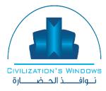 نوافذ الحضارة للمقاولات